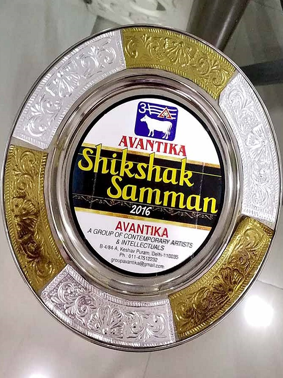Avantika Shield 2016